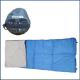 Спальник Gorin Hill (+5/+20) одеяло