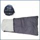 Спальник Gorin Modena Wide XXL<br>спальное одеяло с подголовником