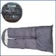 Спальник Gorin Nord Wide<br>спальный мешок с подголовником