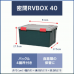 БОКС  IRIS RV BOX 40