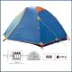 Палатка SOL SLT-023 ERIE